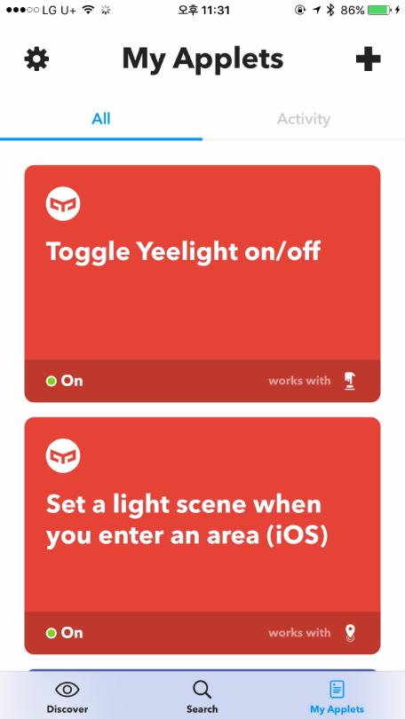 IFTTT의 Yeelight 애플릿